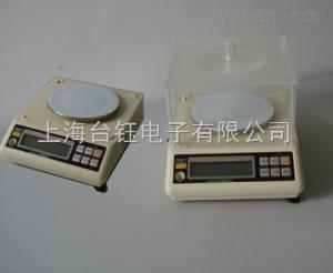鈺恒電子天平snugiii-600g報價   六百克小型電子天平秤哪有賣