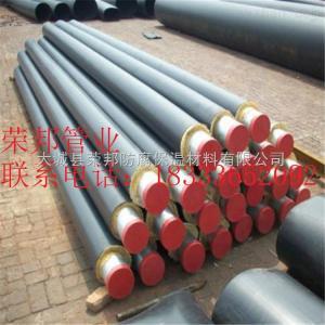 聚氨酯塑套钢保温管、保温发泡材料、发泡保温
