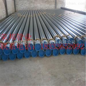 聚氨酯发泡保温管、钢套钢发泡保温管、Z新标准