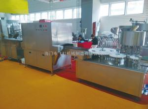 XHKG-Z口服液高速洗烘灌机组联动生产线