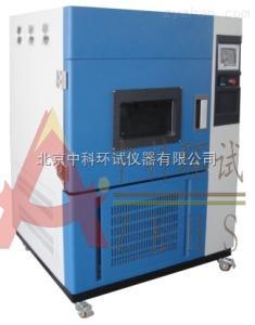 SN系列北京氙燈人工氣候老化試驗箱型號選擇