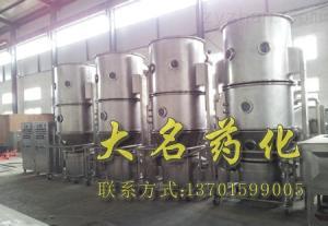 藥丸顆粒沸騰干燥機 濕法制粒機
