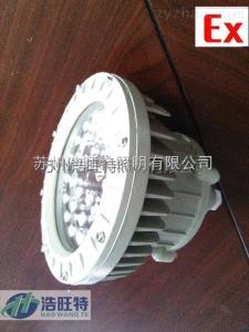 HBND-A805-II30W倉庫防爆LED吸頂燈40W防水防塵化工廠防爆LED吸頂燈