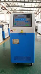 LEOT-30水式模溫機與油式加熱器的不同|溫控機直銷商