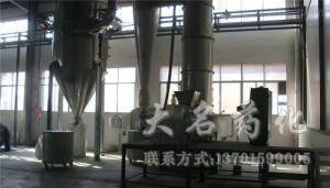 高效旋轉閃蒸干燥機