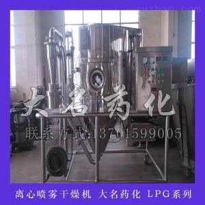 氯化钠溶液用LPG型高速离心喷雾干燥机