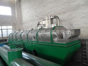 ZDG系列流化床振动流化床干燥机-流化床干燥机