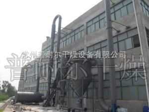 FG.QG.JG系列气流干燥机-脉冲气流干燥机