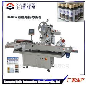 LB-400唇膏自动贴标签机 不干胶标签 卧式贴标机