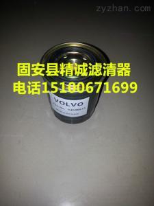 14536511供应替代沃尔沃油水分离器滤芯14536511
