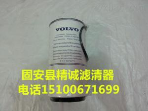 11110474供应替代沃尔沃油水分离器滤芯11110474