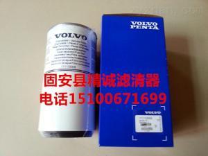 11110668供应替代沃尔沃油水分离器滤芯11110668