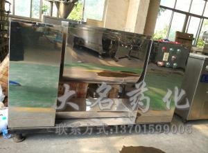 CH小型干粉混合攪拌機-槽型混合機