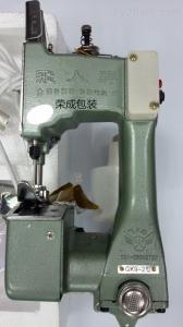 飛人牌手提電動縫包機GK9-2