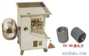 DZ-60全自动中药制丸机