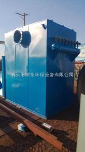 DMC36單機36袋脈沖除塵器廠家