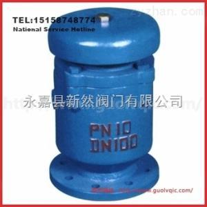 FSP復合式雙口排氣閥