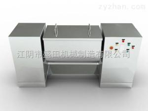 供應WSH系列雙漿槽型混合機