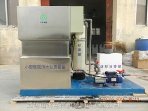 武汉小型门诊医院污水处理设备厂家详细介绍