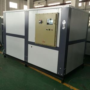 BS系列南京BSL系列冷水机|工业冷冻机|利德盛供应商产