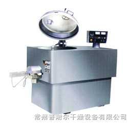 GHL浙江|杭州高速混合制粒機,浙江|杭州高速混合制粒機價格