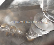 DSH系列四川|成都雙螺旋錐形混合機,四川|成都雙螺旋錐形混合機價格,四川|成都錐形混合機報價