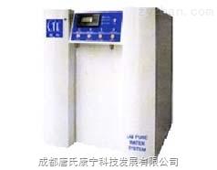艾柯AKJK-UP疾控专用型超纯水机