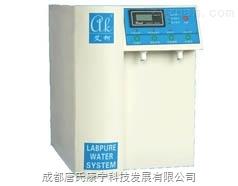 艾柯AKLH-VI理化检测专用型超纯水机