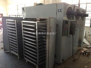 ct-c-1中药材热风循环烘干箱
