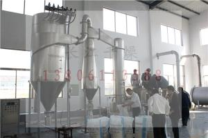 現代化甘氨酸專用干燥機