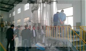 靛藍顏料專用干燥機傳統工藝升級應用