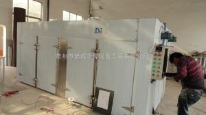 CT-1大黄药材干燥设备 烘干机干燥箱 中药材烘干设备