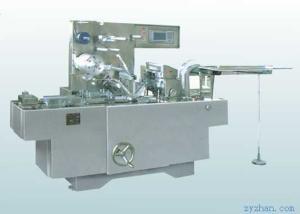 HSP-130可调式三维包装机