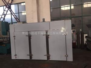 CT-C-CT-1熱風循環烘箱 烘干機 中藥材烘干機