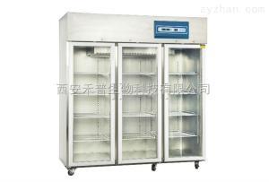 YC-1500L醫用冷藏箱