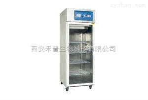 YC-520L醫用冷藏箱