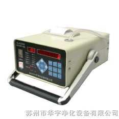 CLJ-E3016型(老機型:CLJ-BIIJ/LZJ-01D/LPC-301)塵埃粒子計數器