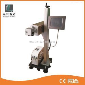 LX-B厂家直销药盒激光打标机打码机
