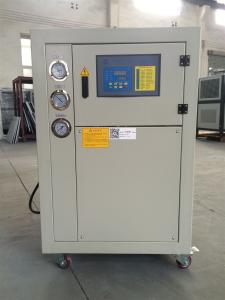 LCH系列多机一体模温机|冷热一体模温机|工业冰热一体温控机