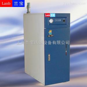 LDR0.086-0.7上海兰宝—供应60kw全自动电加热蒸汽锅炉