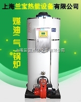 LHS0.058上海蘭寶—供應5萬大卡全自動燃油熱水鍋爐