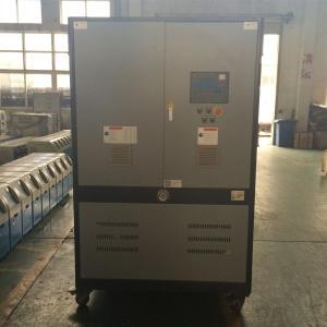 LEOT-40连云港混炼机温控机/橡胶轮胎专业冷热交换机/挤出专用模温机