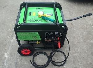250A汽油發電機帶電焊機發電電焊一體機發電電焊機