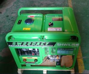 220A柴油發電電焊機發電電焊兩用機