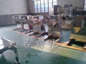 YK160陶瓷、塑料等混合料成型顆粒專用搖擺顆粒機
