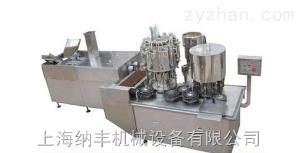 NFKFY5-20廠家直銷中速口服液全自動灌裝生產線