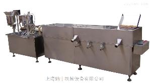 NFSG300-500纯净水灌装生产线