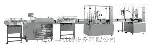 NFGX30-500低速大輸液灌裝聯動線