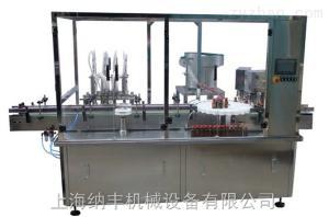 NFSG30-500大輸液玻璃瓶塑料瓶灌裝機