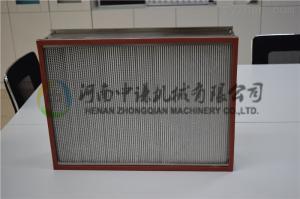 無塵車間通用用耐250℃高溫鋁隔板高效空氣過濾器廠家選中謙